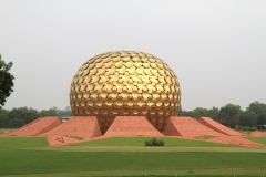 Matrimandir d'Auroville, Roger Anger, 2008 - wikimedia commons, Ve. Balamurali, CC BY-SA 3.0