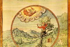 Le livre de la mine de Schwarz, page de garde, 16ème siècle - domaine public