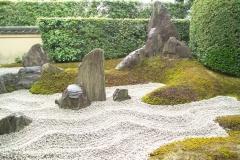 Jardin du Zuiho-in dans le temple Daitoku-ji, Kyōto - wikipedia commons, domaine public
