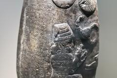 Kudurru de Nazimaruttash, Louvre 1200-1282-av J.-C. - SL